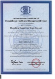 Occupational Health & Safety Management System Authentication Certificate