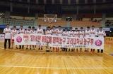 Korea′s basketball team