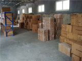 Our Warehouse (2)