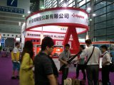 China Electronic Fair (CEF) in Shenzhen in 2014