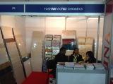 2013 Qatar building material fair