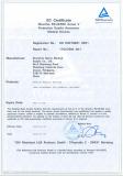 CE 0197 certificate