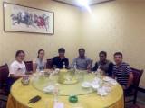 Clients visit Company4