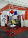 The 13th South Africa International Exhibition. Nov, 2011