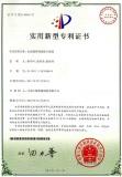 Patent certificate-16