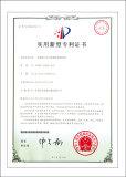 Patent Certificate-Escalator structure