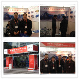 The 2nd China Urban Mineral Expo 2014.12.10