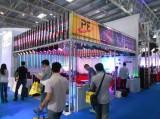 2013 Shanghai Prolight + Sound Exhibition