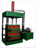FYD-100A Used Press Clothes Baler Machine