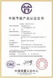 Energy saving chinese