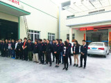 The company′s early meeting