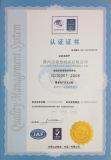 ISO CHINA