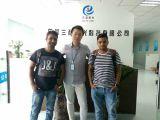 India friend