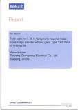 KEMA CERTIFICATE TIC3085-14 for ARRESTER FM YH10W-3KV to 36KV
