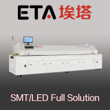 ETA Leadfree SMT Reflow Oven E8,SMT Reflow Oven for PCBA,SMT Reflow Soldering Oven Manufacturer