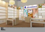 19th Guangzhou Hotel Equipment Exhibition