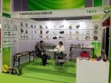 WEE EXPO 2016 IN SHANGHAI