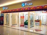 Beijing Brand Shop
