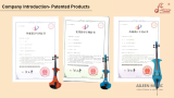 Aileen Patent Products