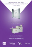 CHINA VISION AWARDS(PCBA SMD SMT Pick and Place Machine)