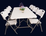 200cm Regular folding table
