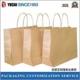 Clothing packaging paper bag