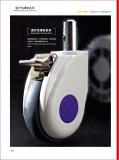 Medical Caster series - C