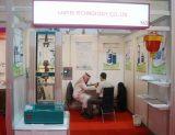 Laryee′s 2012 Arab Lab Fair Successes Completely
