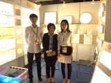 2015 HK International Lighting Fair