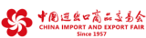 The 119th Canton Fair Notice