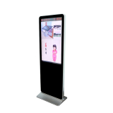 Floor staning LCD AD player