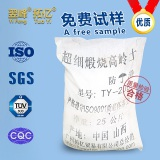 Calcined Kaolin All Mesh