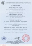 CCC Certificates for Seam Welders