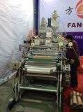 2014 CHINAPLAS - Stretch film making machine