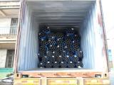 40GP Container