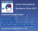 Welcome you to visit us at China International Hardware Show