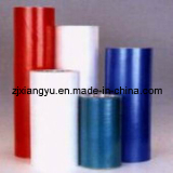 Adhesive BOPP Lamination Film (GL-BO2103)