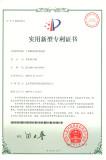 Utility Model Patent Certificate (4)