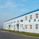 Our company′s Seals Factory Production Department