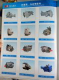hydraulic oil diesel pump