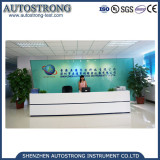 Autostrong Factory Reception