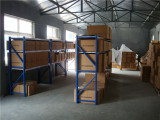Our Warehouse (3)
