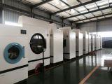 Industrial big capacity dryer machine