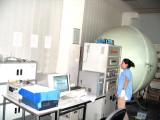 Factory Laboratory