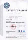 ISO9001 CQC