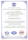 ISO 9001 Certificate (English)