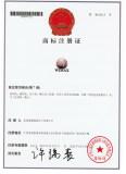 Wimax Trademark Certificate