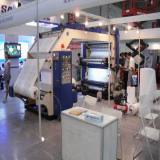 CWIEME--Chengdu exhibition 7.21-23