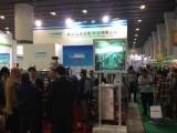 Sino-pack 2014