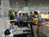Taiwan Electronic Fair